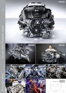 The new AMG V8 biturbo engine