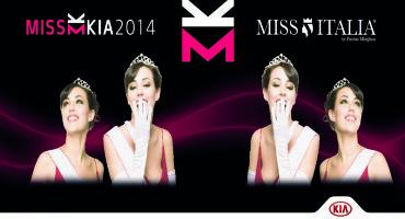 La nuova Miss Kia 2014 è Maria Chiara Vinci ed è stata scelta dal web