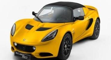 Lotus Elise celebrates 20 years