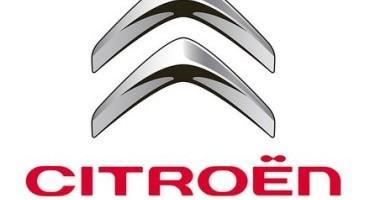 Citroen DS 3 WRC, dal Rally di Portogallo nuove decorazioni e frontale