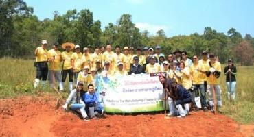 Yokohama ed i continui investimenti nella preservazione dell'ambiente