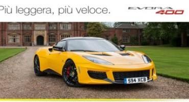 L'attesa è finita, la nuova Lotus Evora 400 sta arrivando!