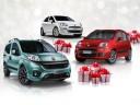 Fiat e Lancia : ecco le promozioni di Natale!