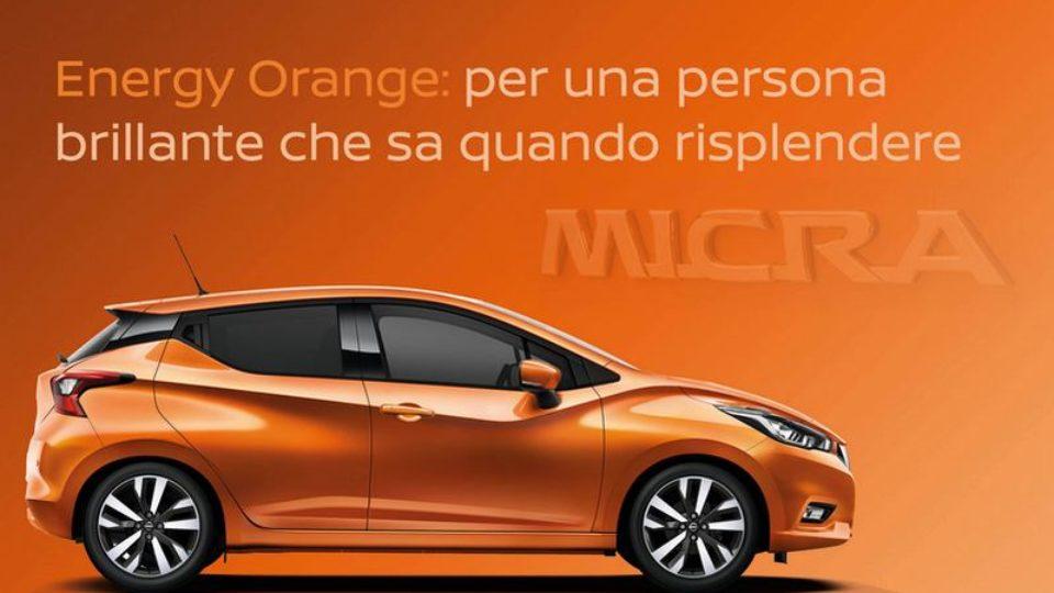 Nissan-micra.jpg