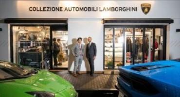 Automobili Lamborghini apre in Giappone il primo store ufficiale