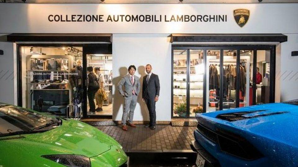 Store-Lamborghini-Giappone1.jpg