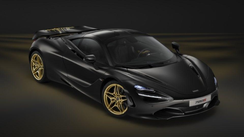 McLaren-720-BSO-Bespoke-Dubai.jpg