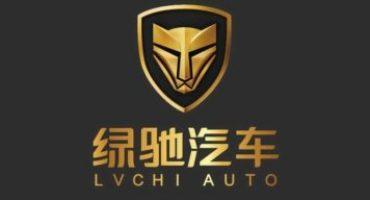 LVCHI Auto presenta Venere, limousine elettrica disegnata da I.DE.A. Institute
