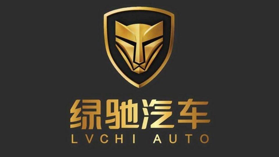 LVCHI-AUTO.jpg