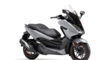 Nuovo Honda Forza 300 'Limited Edition'
